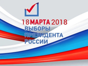 vybory_2018
